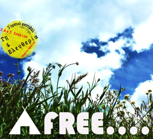 FREE CAMPING-S