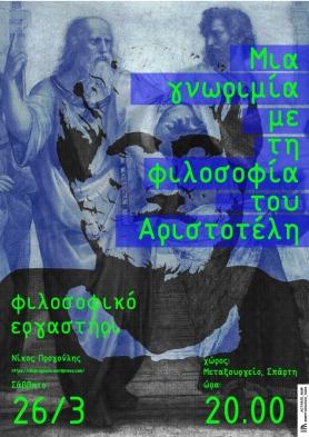 aristoteles-poster-01